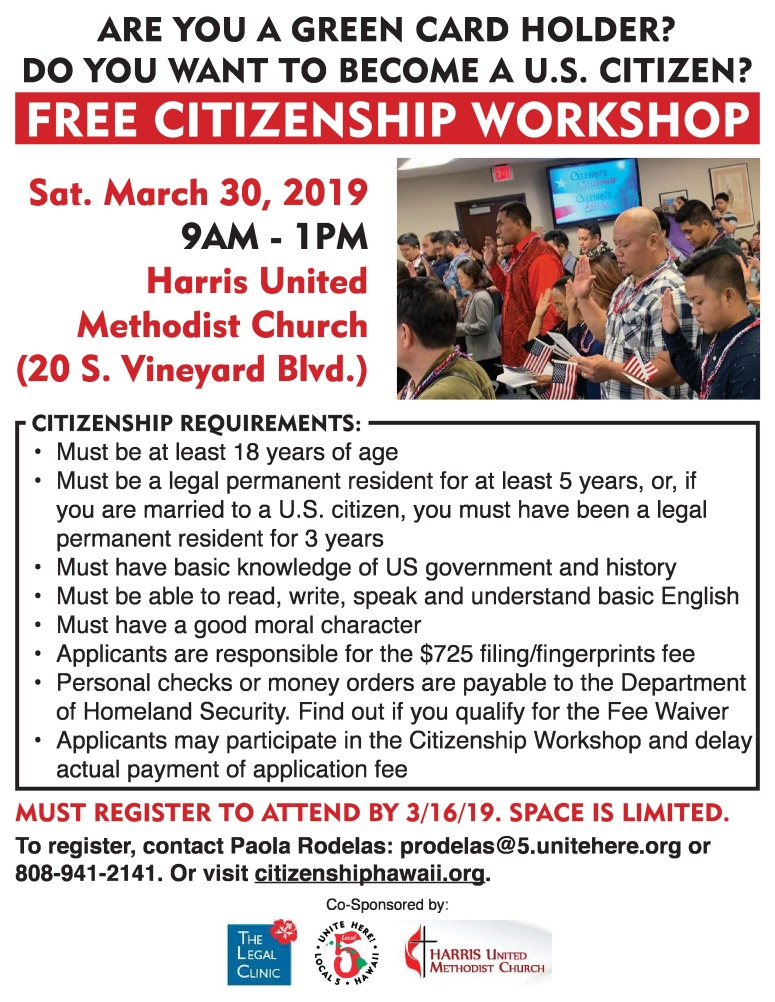 3.30.19 Citizenship Workshop flier page 1
